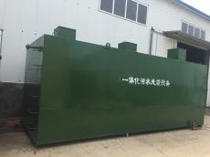 10吨医院污水处理设备厂家