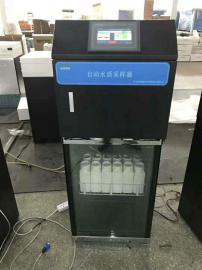 国家61号文件新标准LB-8000K水质自动采样器AB桶