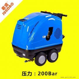 君道(JUNDAO)H200柴油加热冷热水高压清洗机