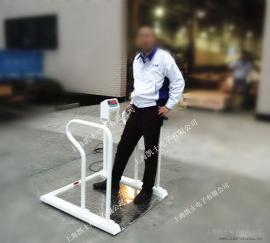 轮椅体重秤,医院智能血透轮椅称
