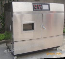 UV光伏组件紫外光老化试验箱制造厂家