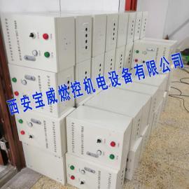 燃气式烘烤器熄火切阀报警控制箱BWBQ-13 可远传火焰信号