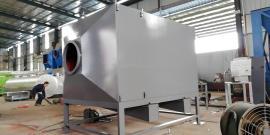 VOCs废气吸附器