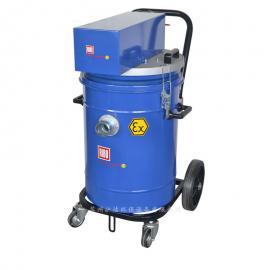 50L大功率易爆粉尘吸尘机锐豹安全等级气动防爆工业吸尘器