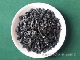 水洗无烟煤滤料生产厂家 2-4规格过滤器装填