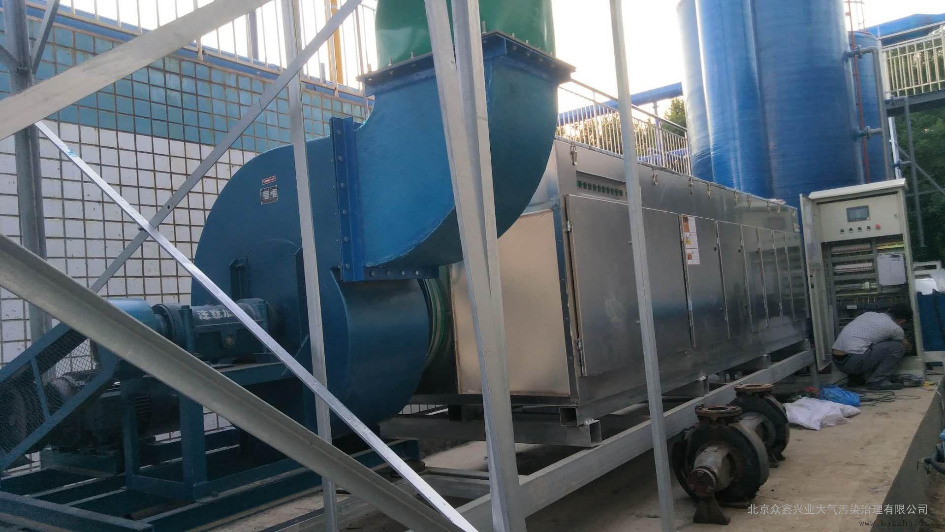 污水池臭气处理解决方案,污水厂,食品厂,大型养殖场除臭设备