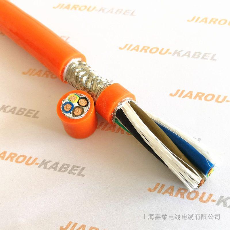 耐油抗干扰伺服电机专用柔性电缆