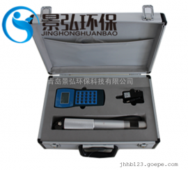 粉尘检测仪设定标准直读式粉尘测定仪