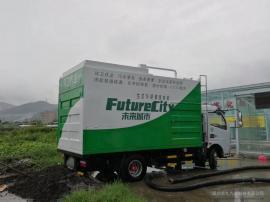 环保吸污车 粪便污泥现场干化处理