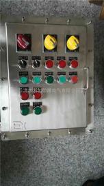 海油储油不锈钢防爆配电箱