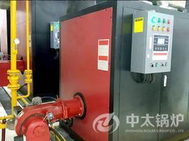 真空锅炉技术优势_3吨真空热水锅炉