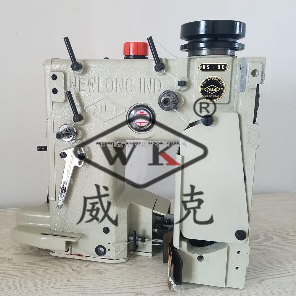 纽朗NLI DS-9C缝包机自动加切线缝包机