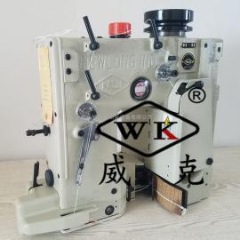 NEWLONG纽朗DS-9C缝包机跳线断线故障排除