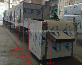 五谷杂粮微波熟化设备红豆微波带式膨化机爆款热卖