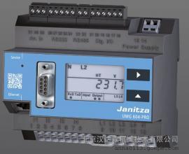 Janitza 功率分析仪 UMG 604-EP PRO 能量测量 UMG系列