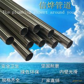 SUS304不锈钢卡压式薄壁饮用水管 卫生级饮用水管