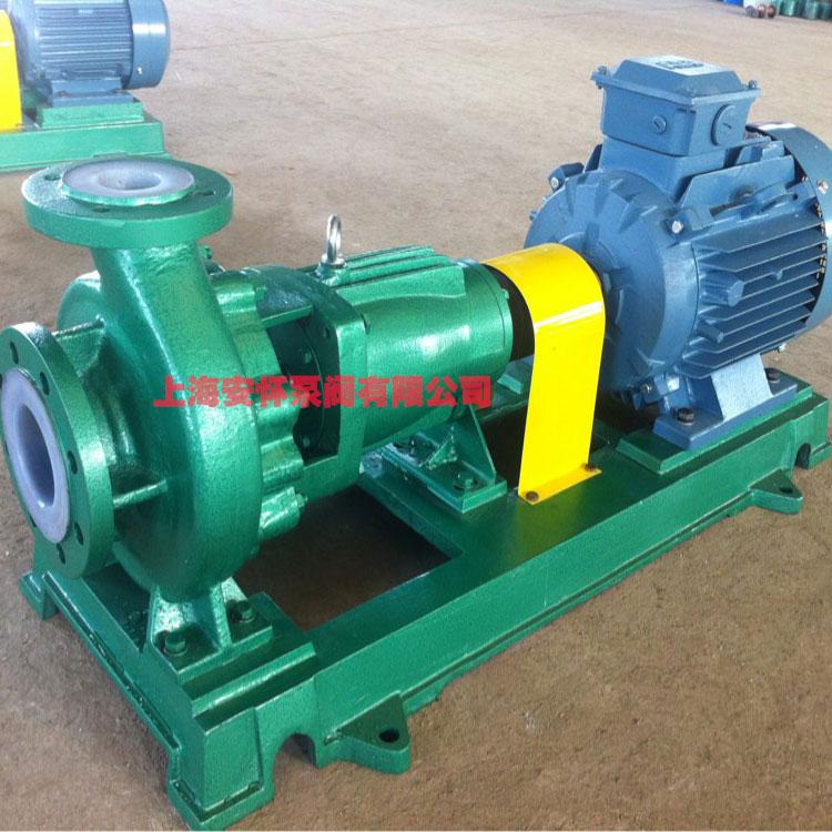 IHF50-32-250耐高温耐腐蚀离心泵