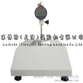 土工膜厚度仪-设计原理-测量范围