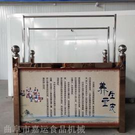 酒店油皮机 油豆皮机设备
