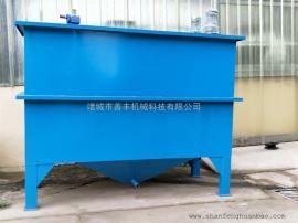 洗涤高浓度污水处理设备高效斜管沉淀器