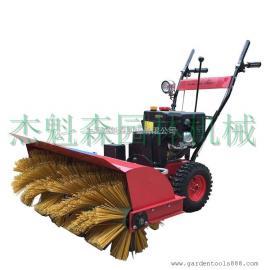 捍绿L0701XD-4(7HP)扫雪机双链条摩擦轮传动滚刷扫雪机清雪机