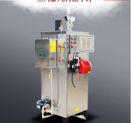 50公斤燃气蒸汽发生器锅炉