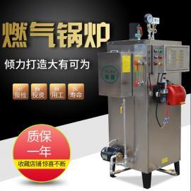 旭恩食堂专用燃气蒸汽发生器锅炉