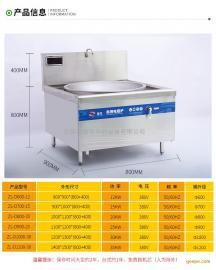 大功率商用电磁炉、商用电磁平板煲汤炉 商用电磁大炒锅