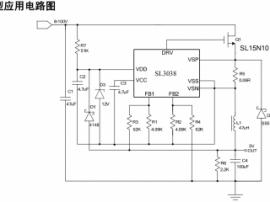 100V电动车三轮车GPS定位器IC追踪器IC转5V2A