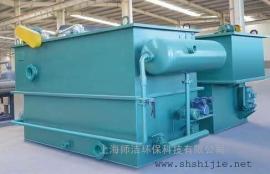 乳化液废水处理技术