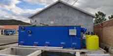 日处理20吨医院废水处理设备报价