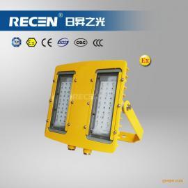 LED防爆灯海洋王 BTC8116 BTC8116 200W厂房 车间 大功率投光灯
