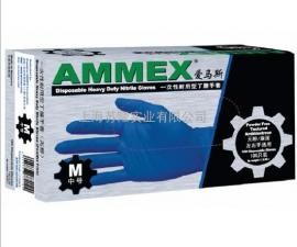 AMMEX APFNCHD44100 一次性丁腈手套(耐用型/深蓝色)M号