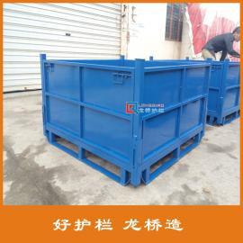 龙桥订制多功能铁质周转箱 堆垛架 物流周转箱 可折叠 可盖布