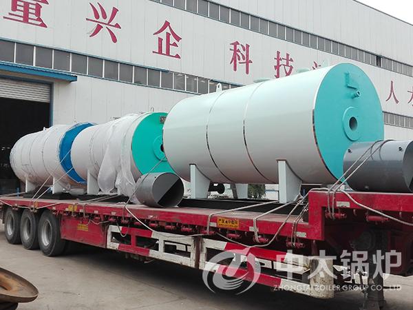 1.4MW热水锅炉 高效天然气锅炉
