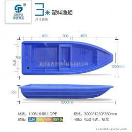 塑料船,双层塑料渔船,打渔船