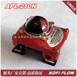 APL-210N限位开关盒 红色壳体定制