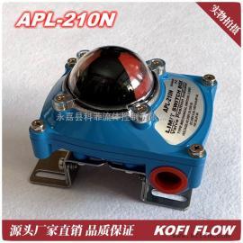 APL-210N LIMIT SWITCH BOX 蓝色壳体定制