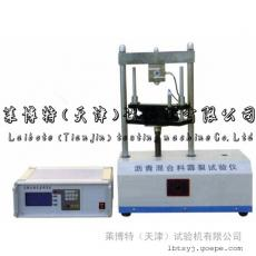沥青混合料劈裂试验仪-15组试件-压条直径