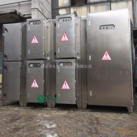 东能环保设备生产养殖场废气处理设备 不锈钢UV光氧催化除臭器