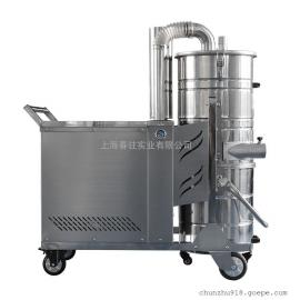7.5KW大型工业吸尘器自动化设备配套用吸颗粒焊渣木屑铁屑吸尘器