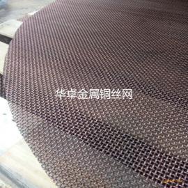 直径1.8m紫铜轧花网 3目5.0mm圆形紫铜筛网