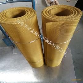 现货黄铜丝网30目 40目 60目 80目锡青铜网 磷铜网 紫铜网