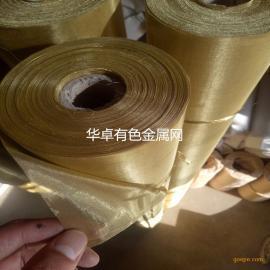 2米宽压电晶体导电铜网材料 12目14目16目黄铜防虫网