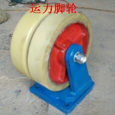 工业脚轮厂家 工业脚轮厂家定制 工业脚轮生产厂家品种齐全