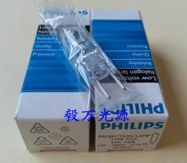 奥林巴斯AX70/80/BHSM-IR/BH-RFL/B-LSH显微镜灯泡12V100W