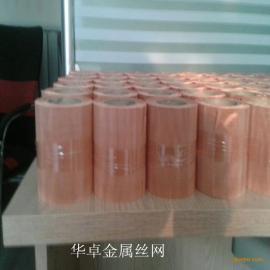 40目50目60目纯铜过滤网 电子元器件散热紫铜丝网