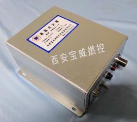 宝威燃控BWGD-12 垃圾发电厂锅炉点火器