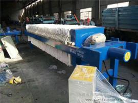 印染污泥压滤机 自动拉板板框压滤机