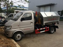 经典款长安小型2方车箱可卸式勾臂垃圾车,选装不锈钢垃圾箱